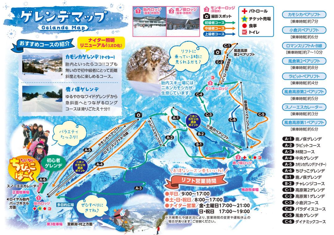 2021胎内スキー場_MAP
