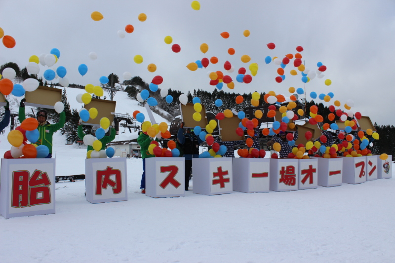 胎内スキー場オープン!